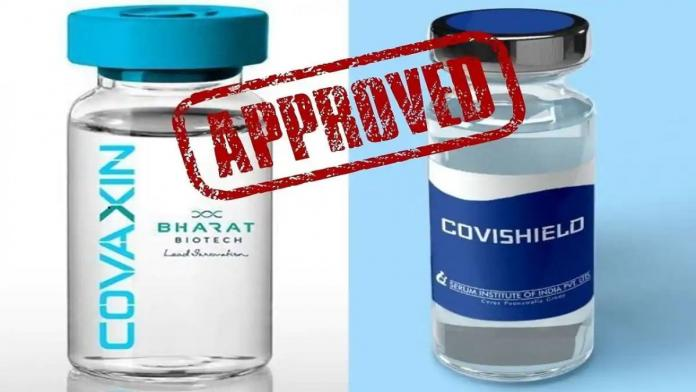 Good News!…dcgi Chief Announces The Final Approval Of Two Indian Vaccines