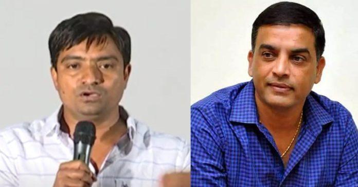 Nizam Distributor Calls Dil Raju – 'kill Raju'