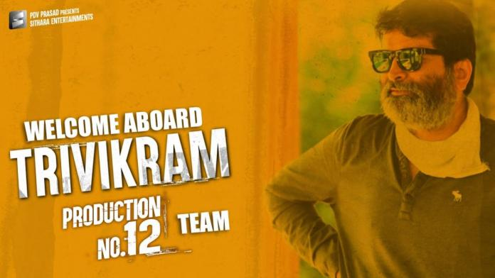Official: Trivikram On-board For Pk's Ayyappanum Koshiyum Remake