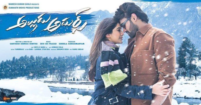 Alludu Adhurs Movie Review – Audience Bedhurs.!