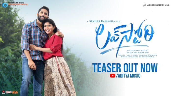 Naga Chaithanya, Sai Pallavi Starrer Love Story Movie Teaser