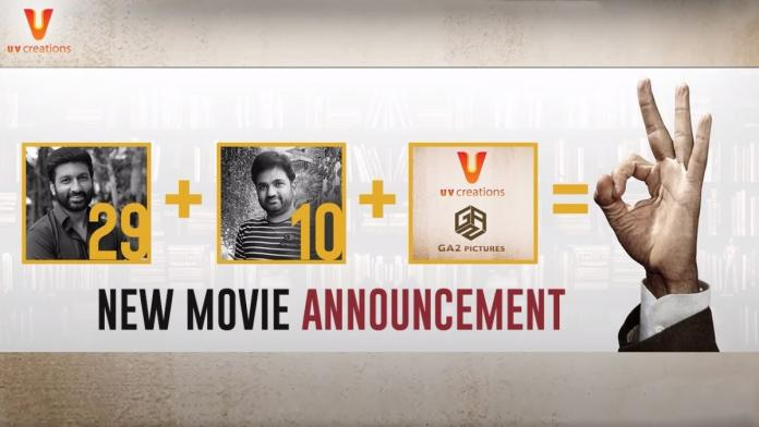 Maruthi And Gopichand Collaborating For Remake Of Hindi Film