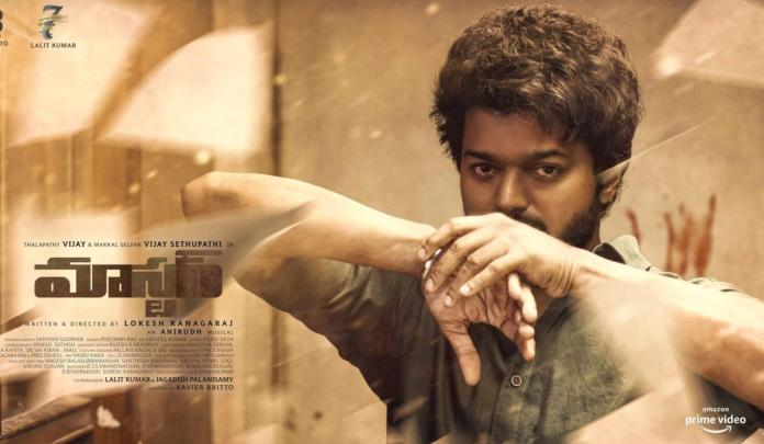 Vijay Master Movie Live Updates And Review