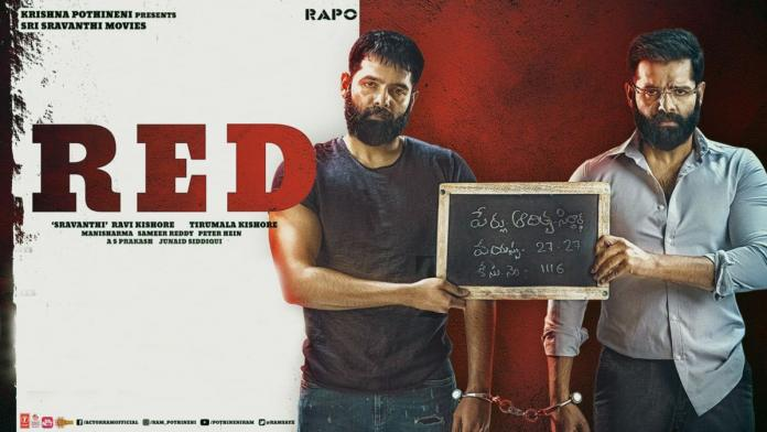 Red Movie Review, Live Updates