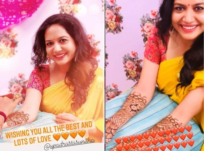 Singer Sunitha Wedding: Renu Desai Shares Video Of Bride
