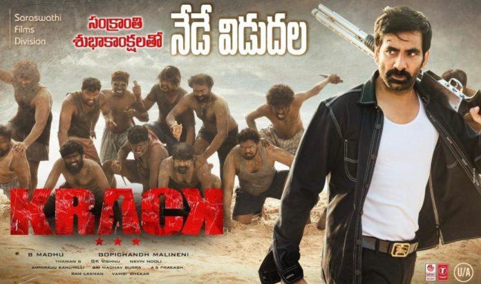 Ravi Teja Krack Movie Review And Live Updates