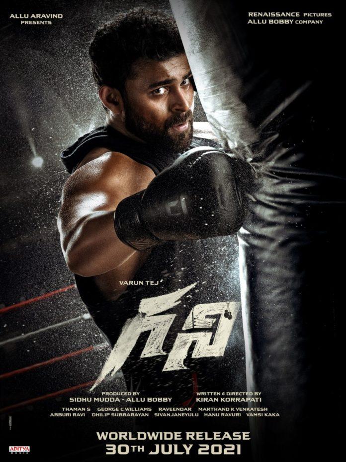 Varun Tej's Boxing Film 'ghani' Release Date