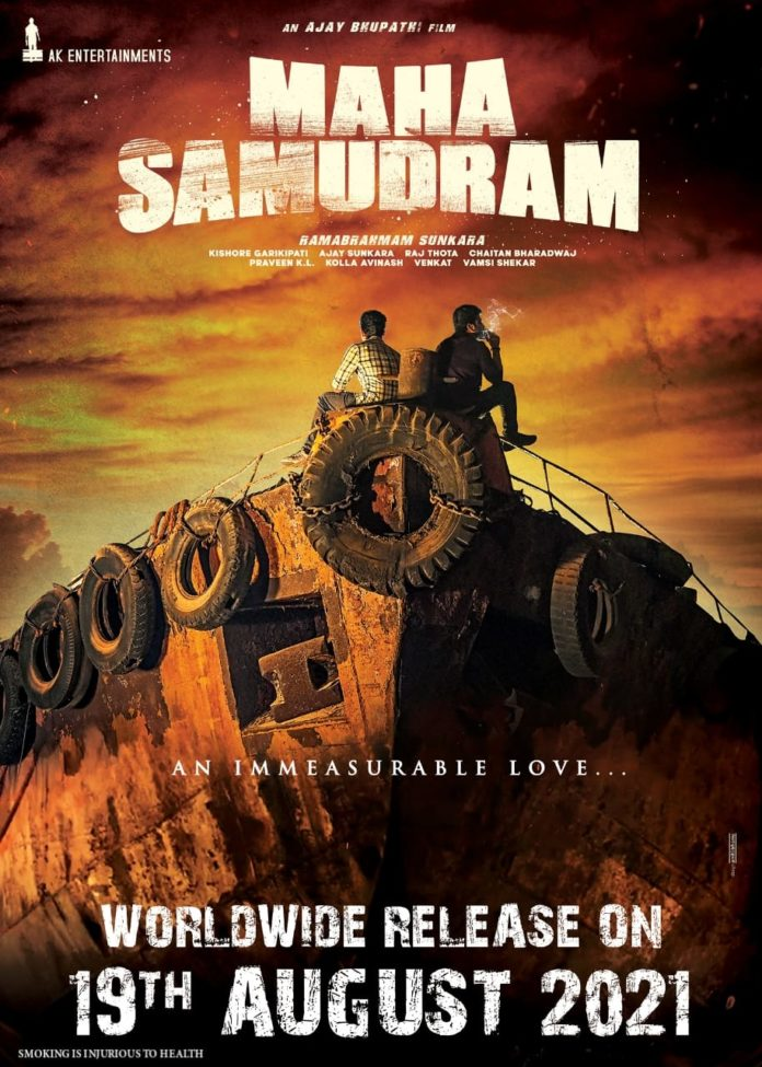 Inside News: Sharwanand And Siddharth's Mahasamudhram To Release On This Date