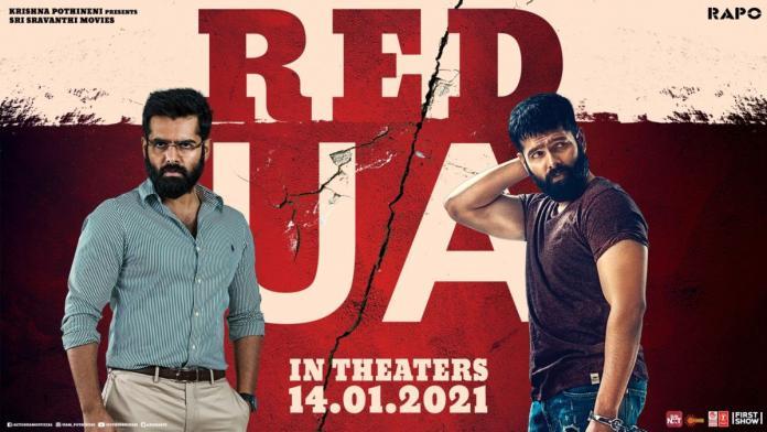 Ram's Red Censor Certificate Details