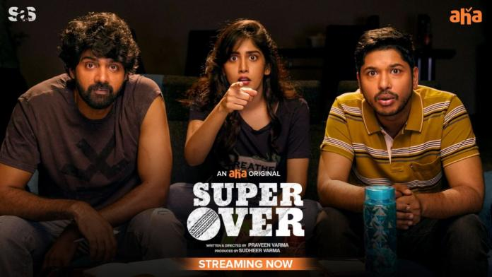 Super Over Movie Review –