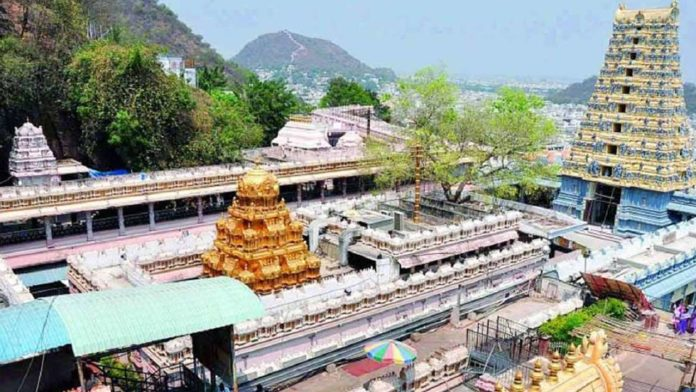 13 employees were suspended at Indrakeeladri temple after ACB raids!!