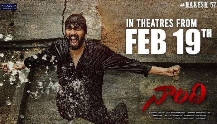 Naandhi Movie Review, Live Updates