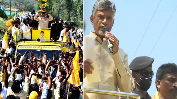Ysrcp Members' Threats Turn Out To Be Empty, No Problem For Naidu