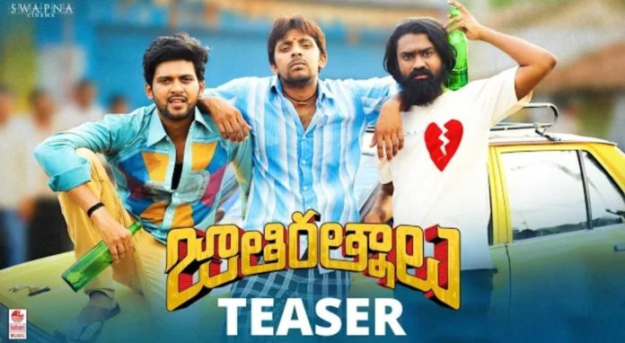 Jathi Ratnalu Movie Teaser