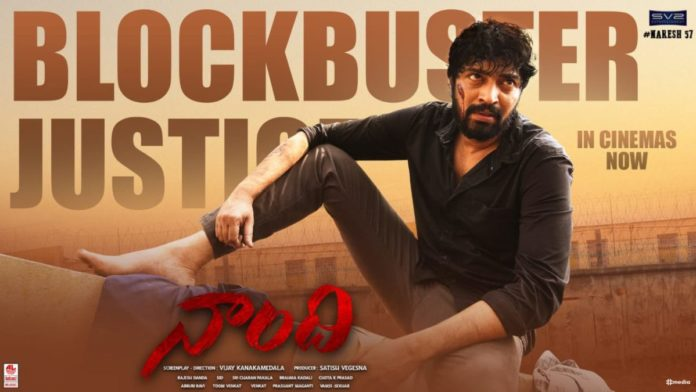 Naandhi 4th Day Collections: Better Than Opening Day Numbers