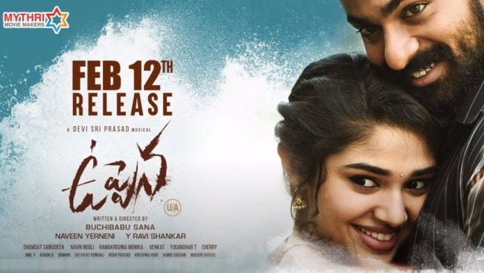 Uppena Movie Review, Live Updates