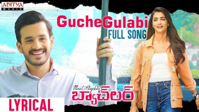 Guche Gulabi Lyrical Song From Akhil's Most Eligible Bachelor