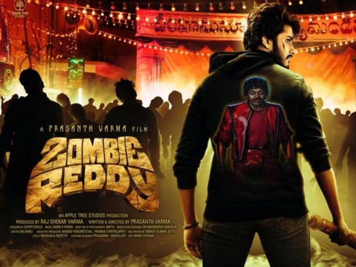 Zombie Reddy Movie Review, Live Updates