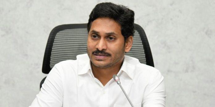 AP CM YS Jagan gives a huge jolt to real estate