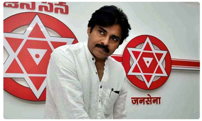 Janasena has approached the HC seeking a re-notification for the MPTC and ZPTC polls