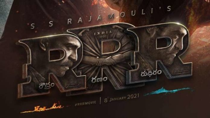 B-town Reports: Rrr's Theatrical Rights Valued At Rs 350 Crores