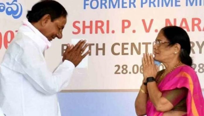 PV Narasimha Rao's daughter is the TRS candidate for the MLC elections