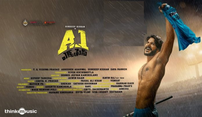 A1 Express Movie Review, Live Updates