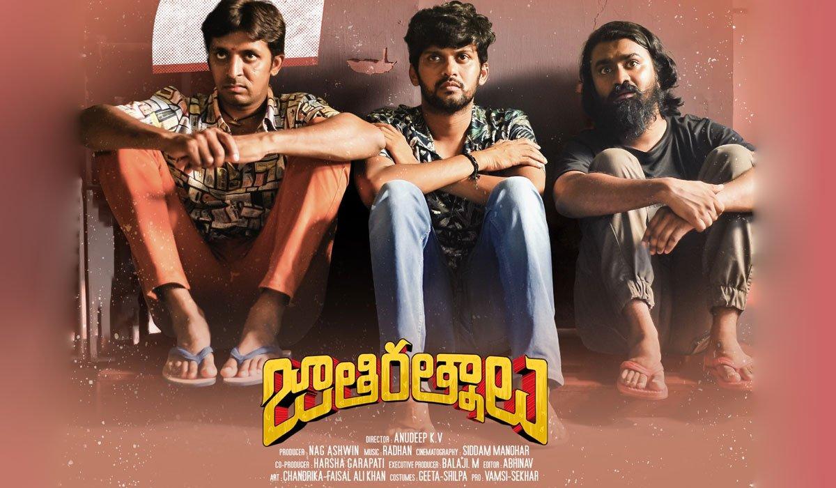 Jathi Ratnalu Movie Review, Jathi Ratnalu Review, Naveen Polishetty Jathi Ratnalu - Telugubulletin.com