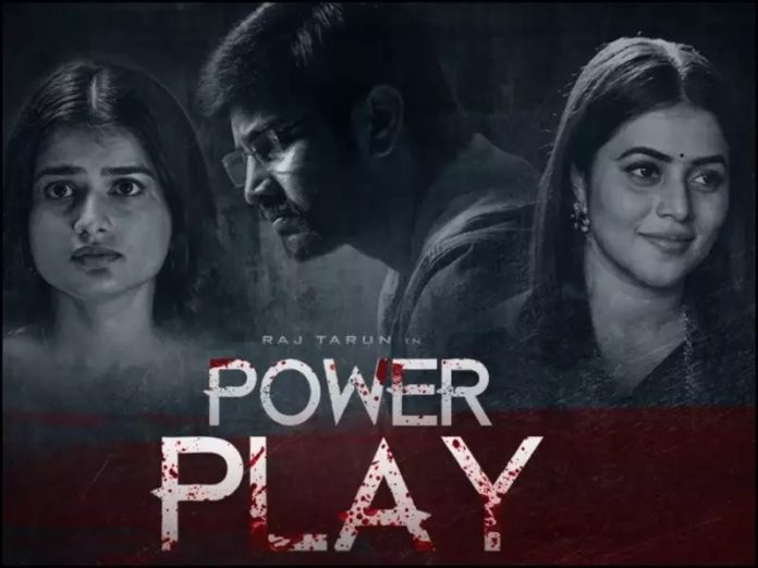 Power Play Movie Review, Live Updates