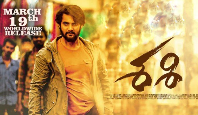 Aadi Saikumar Sashi Movie Review