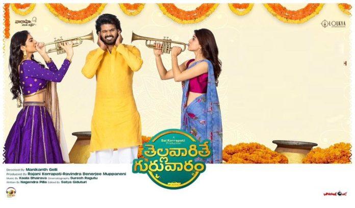 Thellavarithe Guruvaram Review, Live Updates