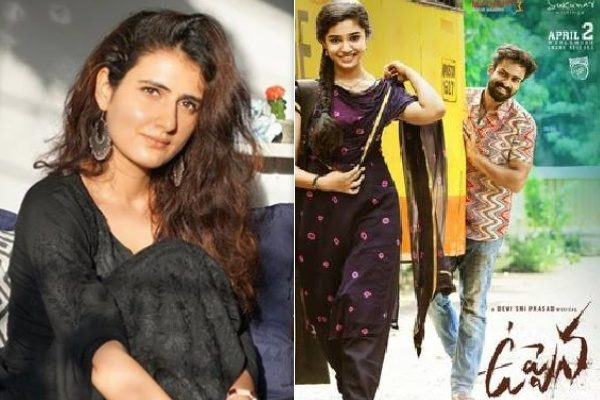 Makers Bring Fatima Sana Shaik On Board For Hindi Remake Of 'aruvi'
