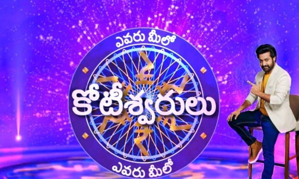 Jr NTR's small screen show 'EMK' hits top gear | TeluguBulletin.com
