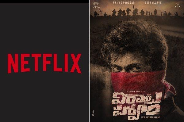 Netflix Pays Big Bucks For Viraat Parvam's Digital Rights