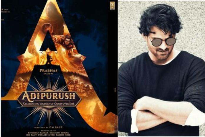 Prabhas's 'rama' Look On The Way