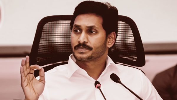 Will students get a seat in good institutions with a pass certificate: Jagan