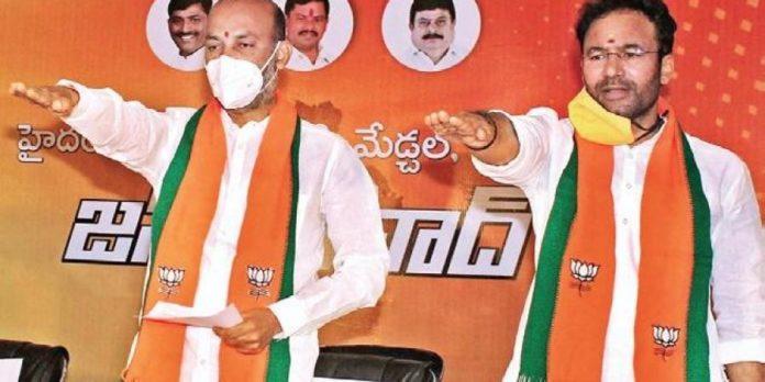 Cold War Between Bandi Sanjay And Kishan Reddy In Telangana Bjp..?