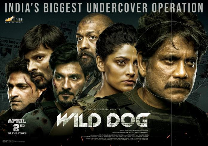 Nagarjuna's Wild Dog Breaks South India's Record On Netflix