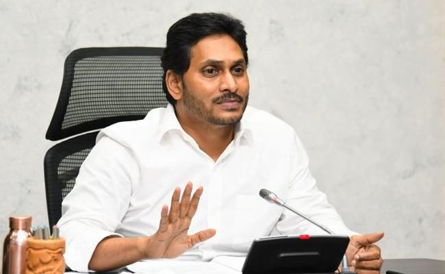 Jagan issued key directives to authorities in a school education review meeting