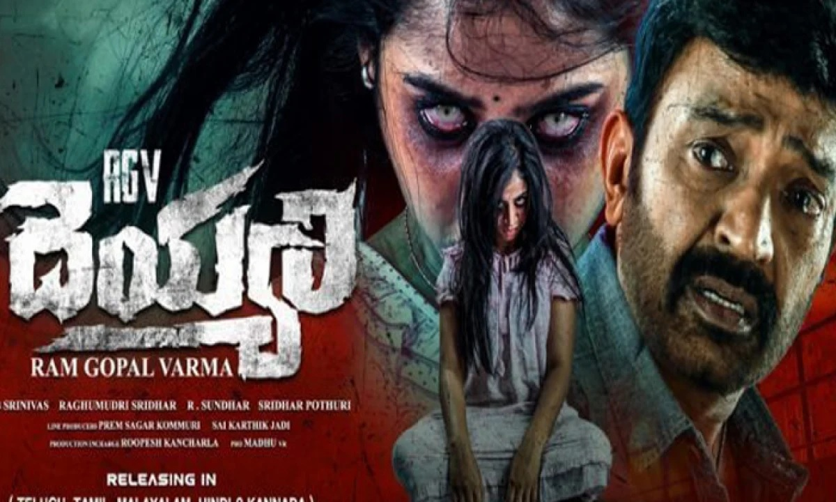 Deyyam (2021) Telugu HQ Movie