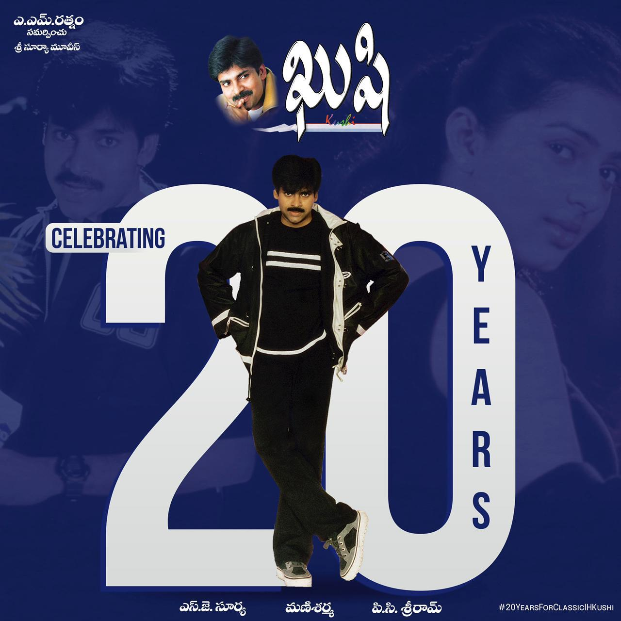 Pawan Kalyan's Classical 'kushi' Completes 20 Years Of Release