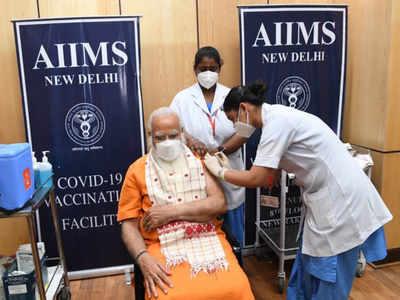 Pm Narendra Modi Gets Second Dose Of Covid-19 Vaccine