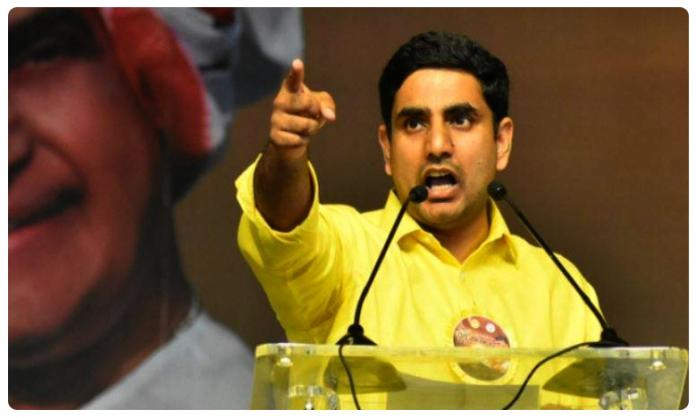 There are 28 YCP cats in Parliament, criticizes Lokesh