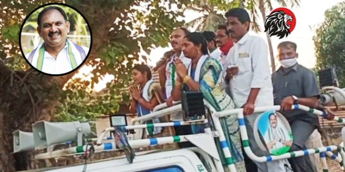 YCP MLA asked the voters to vote for cycle symbol in the Parishad polls campaign !!
