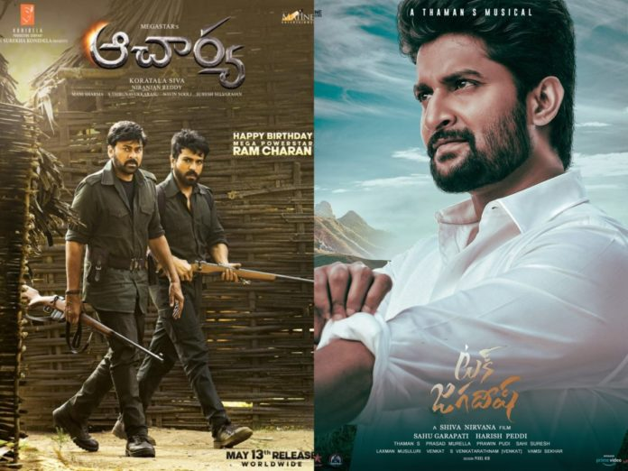 Big Update: Tollywood's Major Movies Postponed In View Of Covid-19