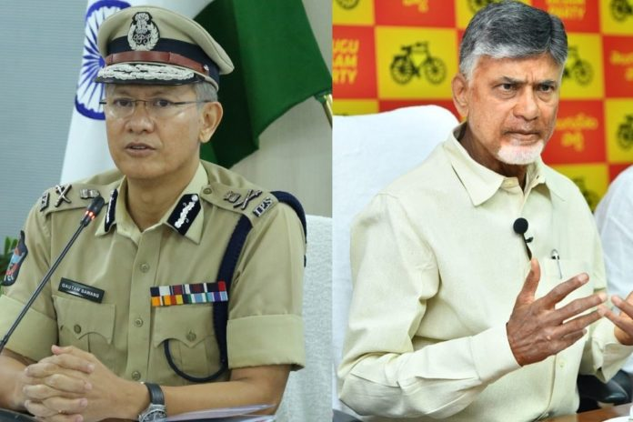 Chandrababu writes a strong letter to APDGP