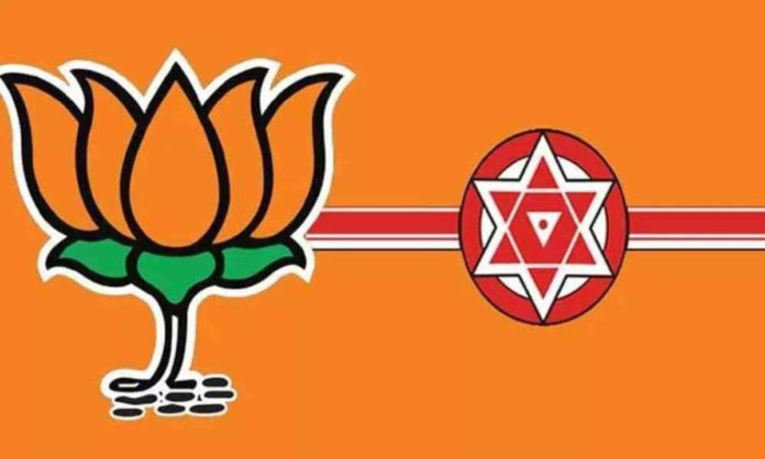 Bjp And Jana Sena To Come Together In Khammam