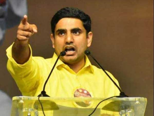 Nara Lokesh challenges YS Jagan and his family !!