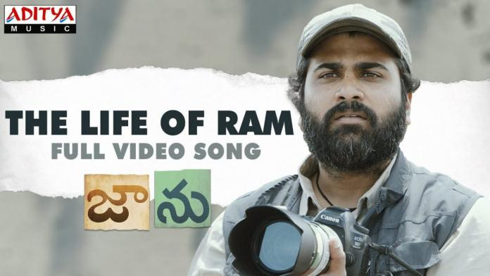'The Life of Ram' song hits one hundred million views on YouTube