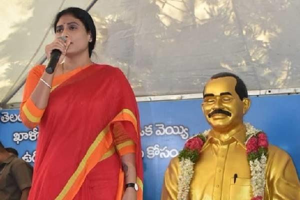 YS Sharmila should fight for us in AP: Amaravati farmers